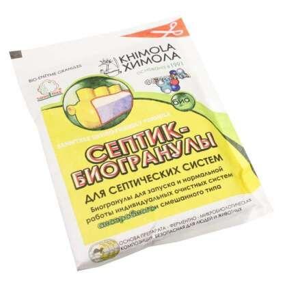 Биоактиватор для септика