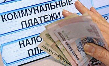Коммунальные тарифы меняются ежегодно