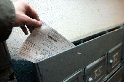 Платежный документ будет приходить вам раз в месяц
