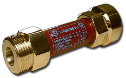 Трубка для магнитной обработки воды