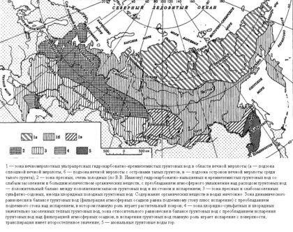 Карта залегания грунтовых вод