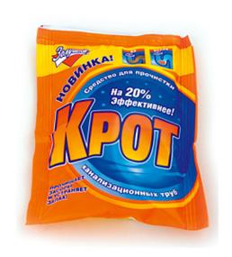 Химический препарат для прочистки канализации