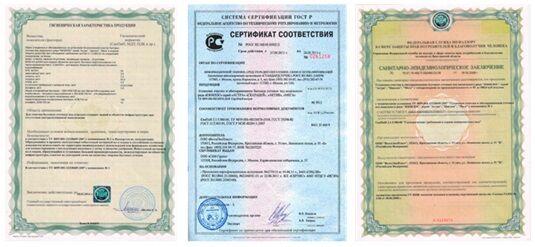 Септик Эко Гранд. Сертификаты