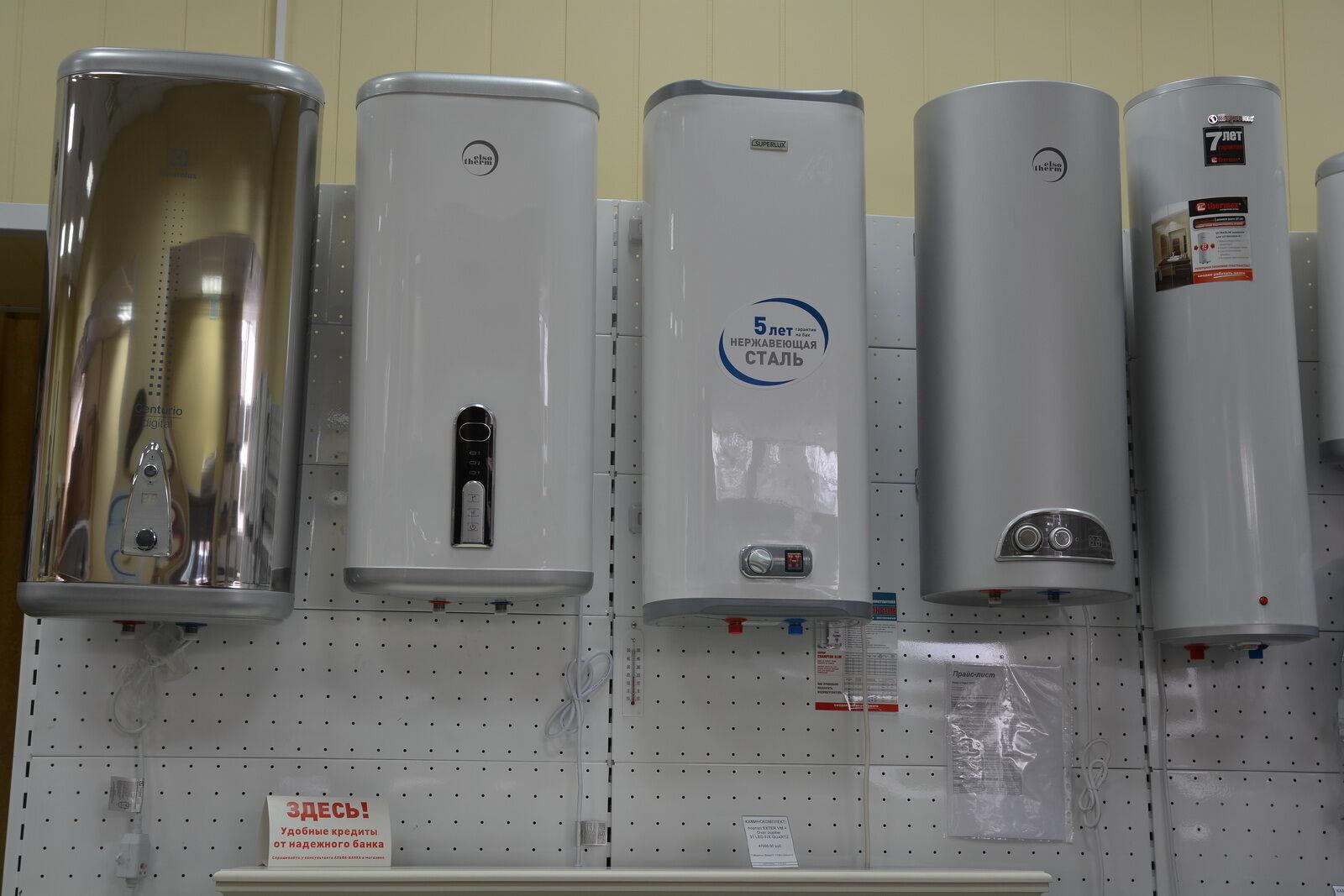 водонагреватель etalon схема электрическая