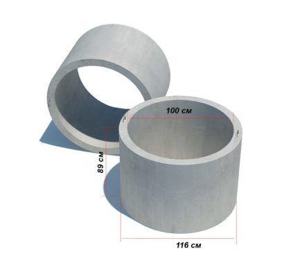 Кольцо бетонное стеновое КС10.9