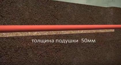 Толщина песчаной подушки - 50 мм