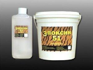 """""""Эпоксин-51"""""""