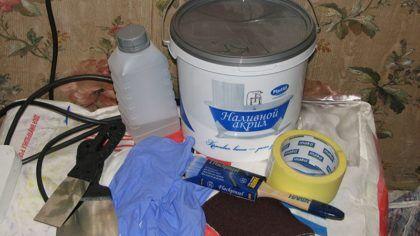 Акриловая эмаль и необходимые инструменты для реставрации
