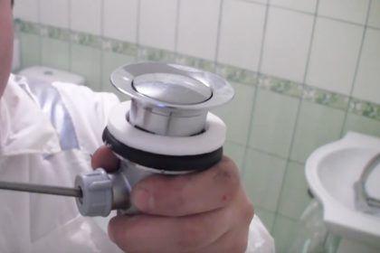 Донный клапан, также известный как сливной