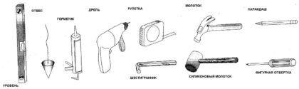 Инструменты и расходники для самостоятельной установки джакузи