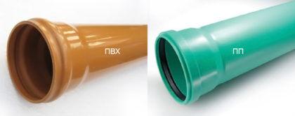 Канализационные ПВХ-трубы и ПП-трубы