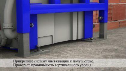 Крепление системы инсталляции к полу