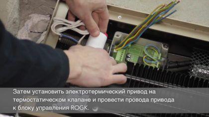 Крепление термостатического клапана