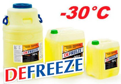 Незамерзающая жидкость для системы отопления DEFREEZE