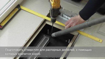 Подготовка отверстий под распорные дюбели