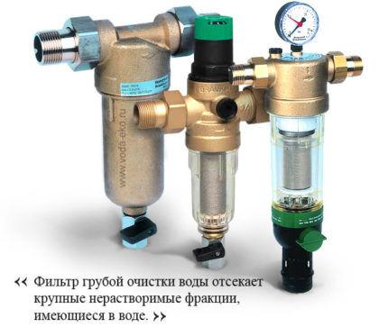 Различные фильтры на водопроводные трубы