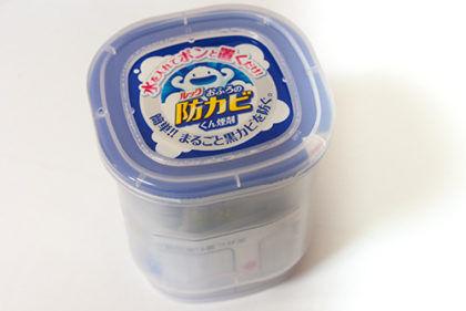 Шашка-ионизатор для ванной комнаты
