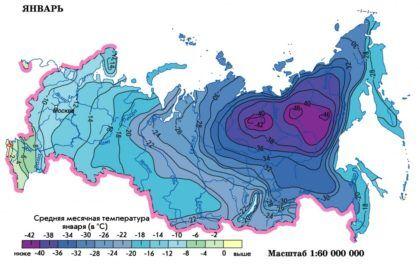 Это карта среднемесячных температур в России на январь