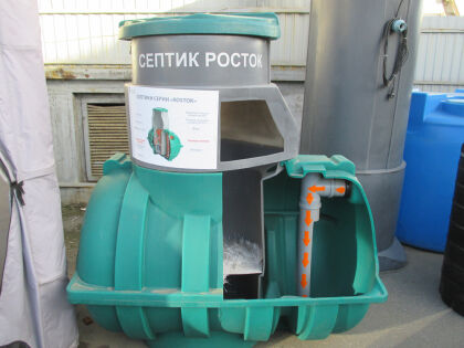 Автономная канализация «Росток»
