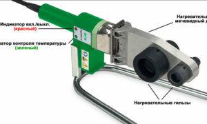 Аппарат для пайки полипропиленовых труб