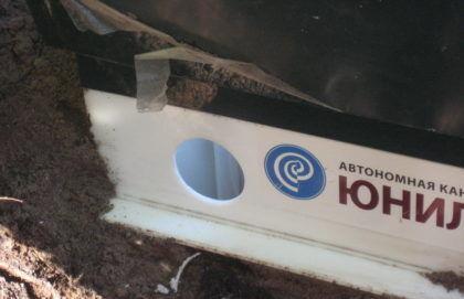 Отверстие для вывода очищенной воды