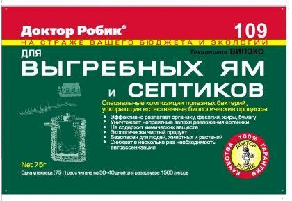Промышленный антисептик