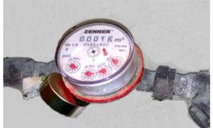 Замена водосчетчика горячей воды
