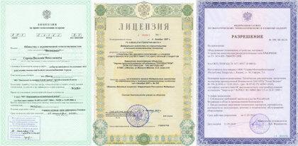 Лицензия на пользование недрами, разрешение на бурение скважины