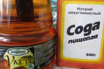 Простая сода очистит трубы, если нет сильного засора