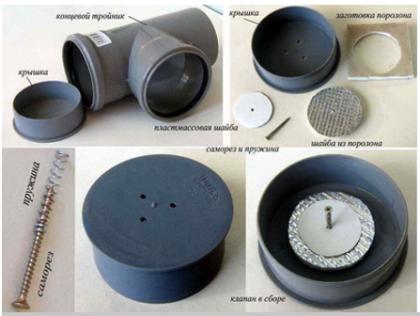 Делаем клапан для вентиляции канализации из подручных средств