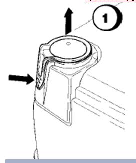 Открытие крышки отсека для батареек