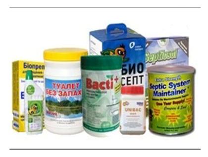 Химические препараты для нейтрализации канализационных стоков
