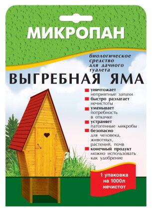 Биоактиваторы МИКРОПАН