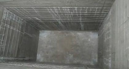 Камера монолитного бетонного септика
