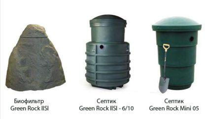 Септики и биофильтр Green Rock