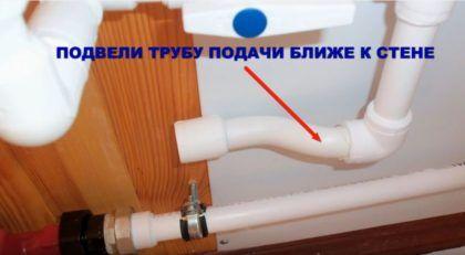 Подведение трубы подачи
