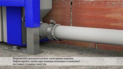 Подключение дополнительных сантехнических приборов