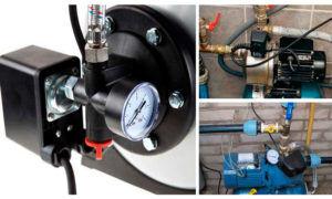 Регулировка датчика давления воды в системе водоснабжения — когда нужна перенастройка